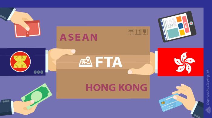 ASB-ASEAN-Hong-Kong-FTA-002