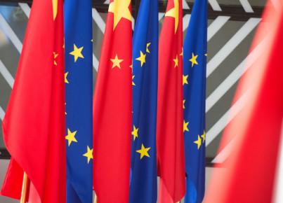 EU/China Summit, 2/06/2017